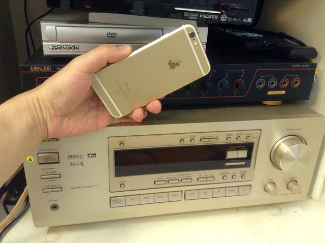 Use your iPhone as Your Home Stereo
